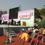 2003 孫大程 - 元朗大球場003