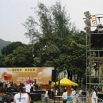 2003 擁抱香港 - 維園