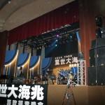 2004 大海兆 - AC Hall003
