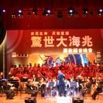 2004 大海兆 - AC Hall010