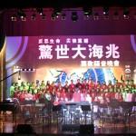 2004 大海兆 - AC Hall011