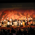 2004 ANM - AC Hall