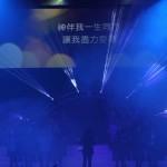 2014 WorshiperS - QE 027